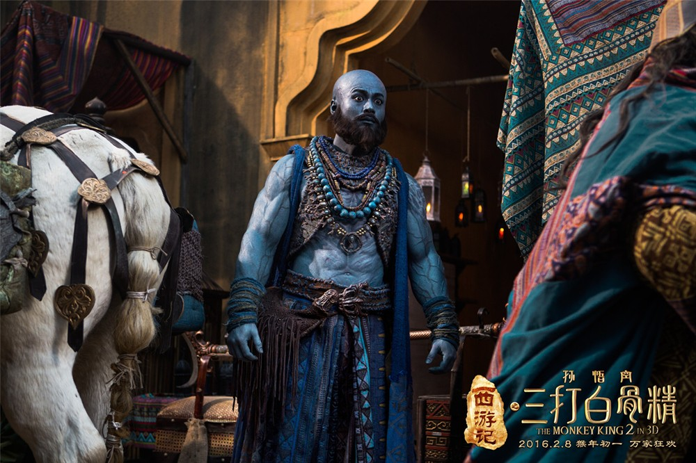 Him Lo Chung-Him in movie «Monkey King 2, The»