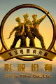 China Film Co.,Ltd